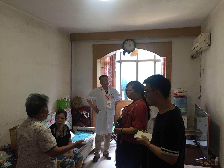 西安甘露医院精神病患者惠民政策